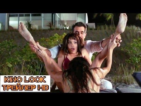 Orgie Im Porno Kino  Pornhubcom