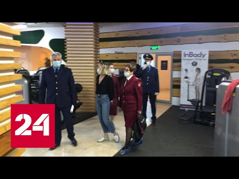 О спорте с осложнениями: фитнес-клуб в Москве оштрафуют за несоблюдение масочного режима