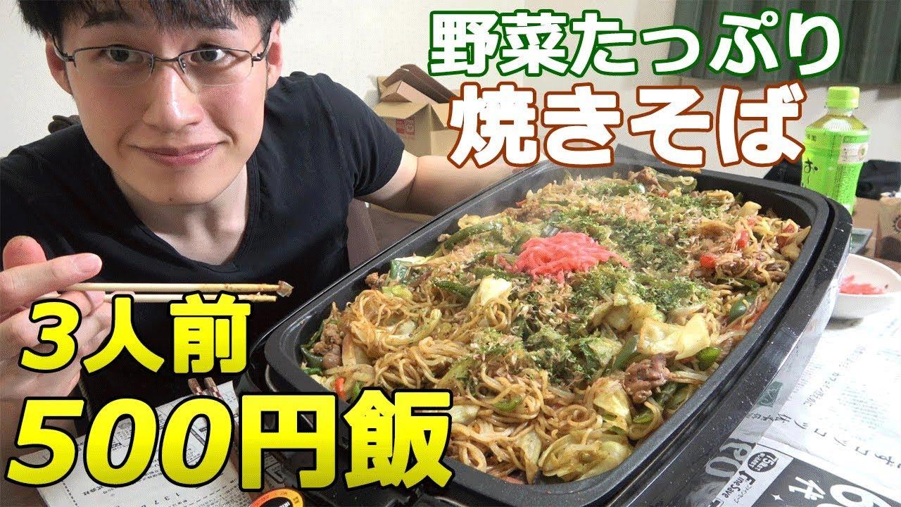 野菜 たくさん 料理