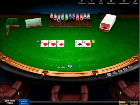 онлайн казино чаплин