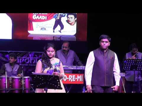 Paanch rupaiya - Chalti Ka Naam Gaadi by Anuja Sinha and Pankaj Mathur