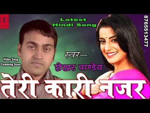 2019 hindi songs