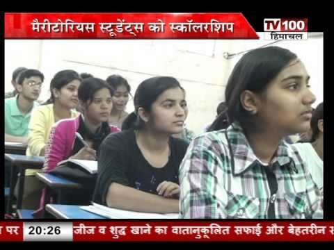 coaching for Jee and Pmt