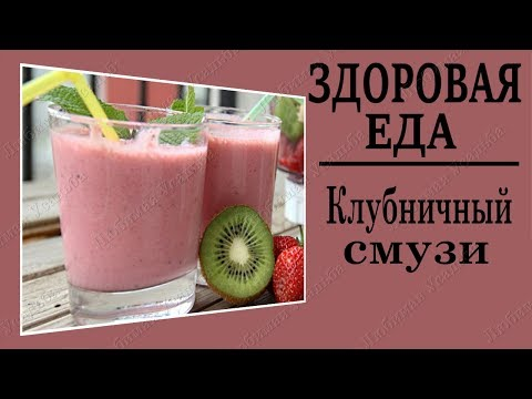 Блюда из авокадо, рецепты с фото на : 515