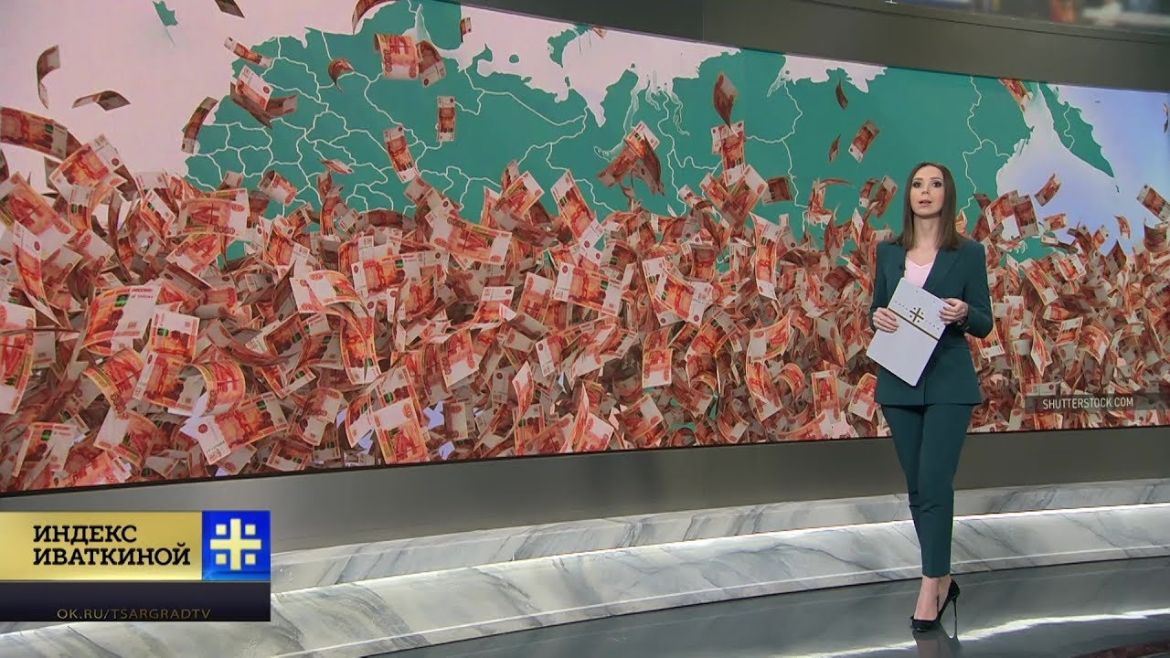 Кредитное цунами: население России задолжало банкам рекордные 15 трлн рублей