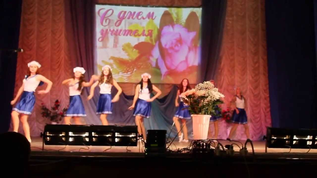 Танец под песню вояж вояж видео фото 339-444