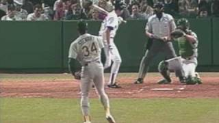 1990 ALCS, Game 1: Athletics @ Red Sox