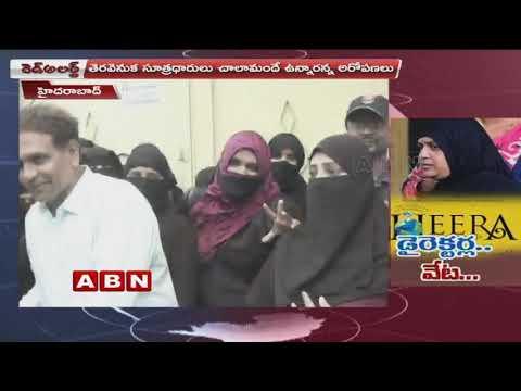 Download Nowhera Shaikh Case Ap Cid Begins Search For Heera