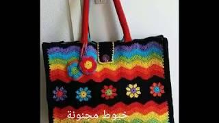 0ef07b03b97c2 شنط كروشيه حريمي متنوعة - 2015 crochet bags - Популярные видеоролики!