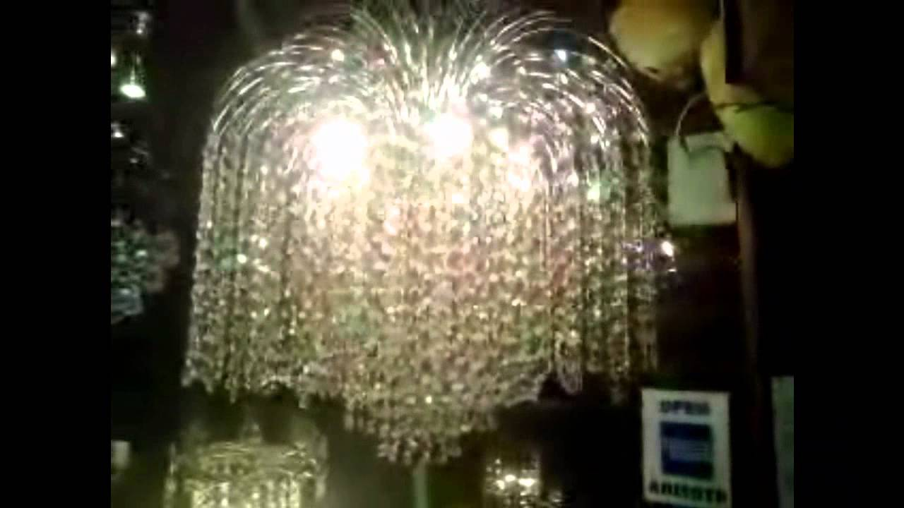 LAMPARA O CANDIL DE TECHO MODELO LLUVIA DE CRISTAL  YouTube