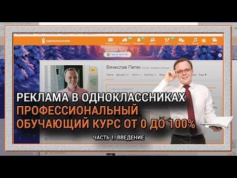 курсы контекстная реклама бесплатно