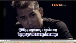មានសង្សាច្រើនម្លេះ khmer karaok sing a long