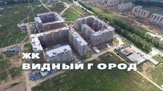 видео Недвижимость в Видном