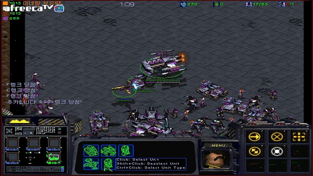 Starcraft poker defense map download / Riverboat casino clinton ia