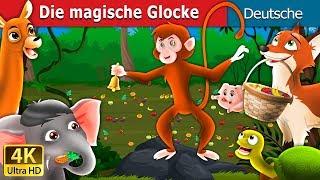 Die magische Glocke | Gute Nacht Geschichte | Deutsche Märchen