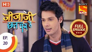 Jijaji Chhat Per Hai - Ep 20 - Full Episode - 5th February, 2018