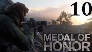 "Прохождение Medal of Honor 2010. #10. Такур-Гар. Отряд ""Нептун""."