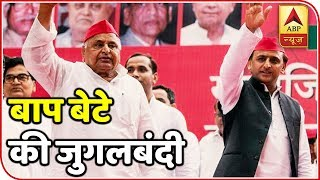 Mulayam Singh Yadav And Akhilesh Share The Stage In Delhi   ABP News