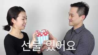 Coreano para sobrevivir #11