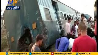 Five Killed as New Farakka Express Derails | Near Rae Bareli in UP