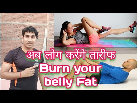 Belly Fat workout easily burn your fat (Fit India)