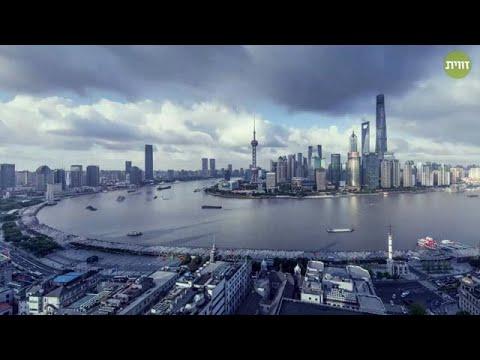 מיליארד סינים יפתחו מזגן