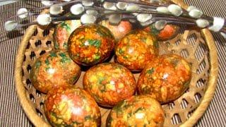 Как оригинально и красиво покрасить яйца на Пасху?//Мраморные яйца