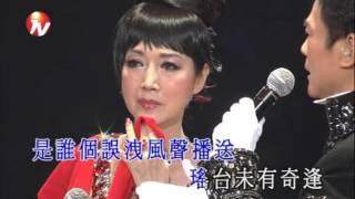 劍合釵圓 Karaoke AC3-6CH