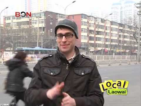 How to Take a Taxi in China -- Local Laowai ep. 64 -- BON TV China