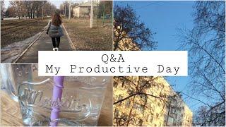 Вопрос-Ответ | Q&A | Мой Продуктивный День | Мотивация | Учись Со Мной | Продуктивность