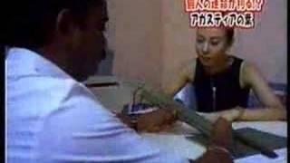 アガスティアの葉。島田律子さん.