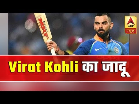 Superman Kohli Flies To Grab A 'One-Handed' Stunner Ahead Of India's WC Opener | Virat Cup | ABP