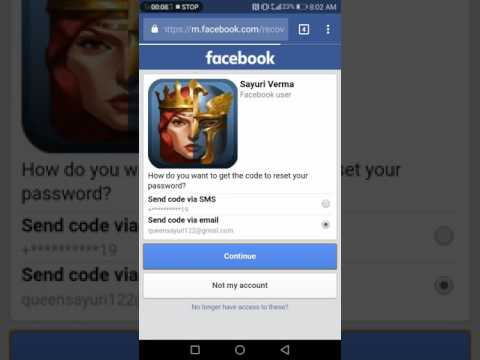 Login to anyone's Facebook ID without password