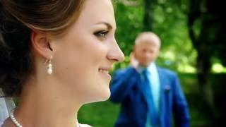 свадьба в Заринске (I love you)