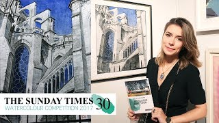 Моя работа в MALL GALLARIES ! The Sunday Times Watercolour Competition 2017