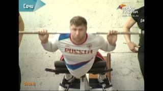В Сочи проходят сборы национальной команды по тяжелой атлетике