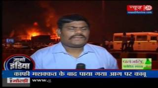 Video Mumbai: Cylinder blasts lead to major fire in Kurla, no casualties download MP3, 3GP, MP4, WEBM, AVI, FLV Oktober 2018
