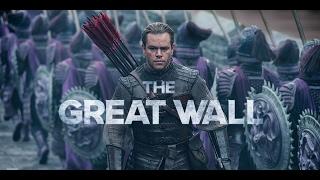 Великая Стена-Мнение о фильме