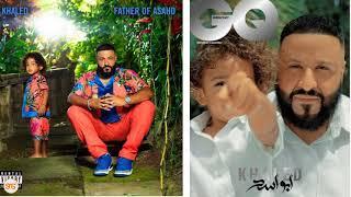 Haya ndio MAAJABU yaliyofanyika kwenye album mpya ya Dj Khaled 'Father of Asahd'