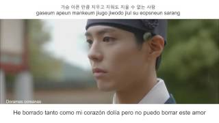 Park Bo Gum - My Person [Moonlight Drawn By Clouds OST Part 11] [Sub Español+Hangul+Rom]