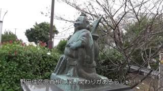 駅から散歩・新京成電鉄高根公団駅[其の一]