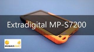 Обзор нового мобильного аккумулятора  Extradigital MP-S7200