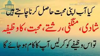 Cess Qurani Wazifa For Problems – Meta Morphoz
