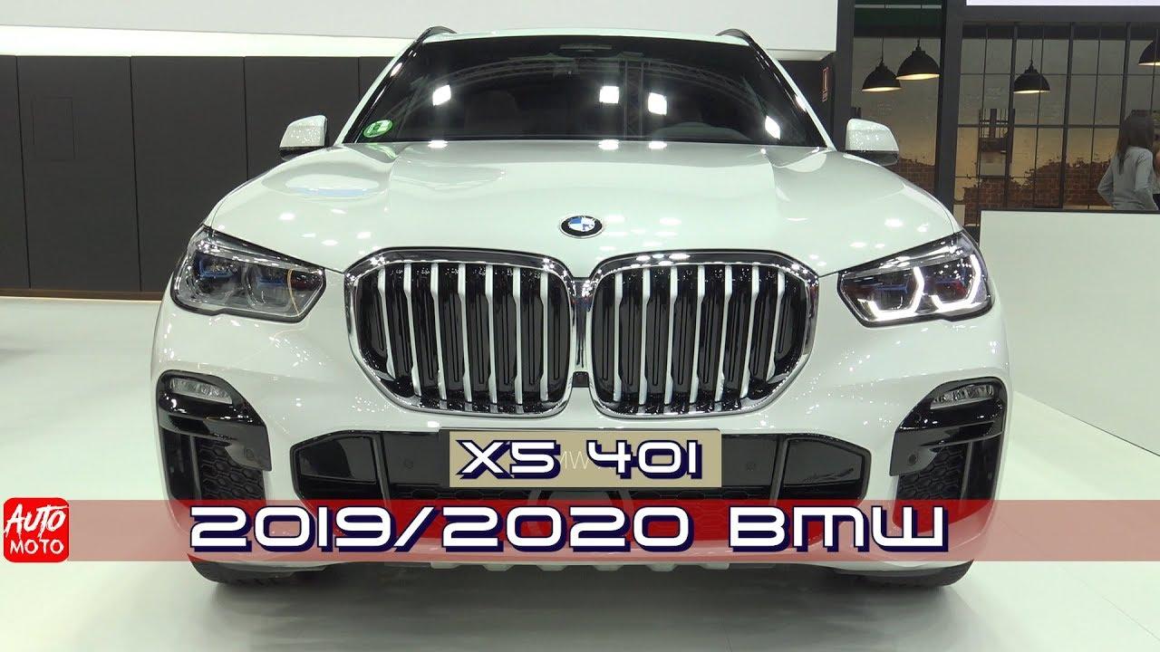 2020 Bmw X5 Headlights
