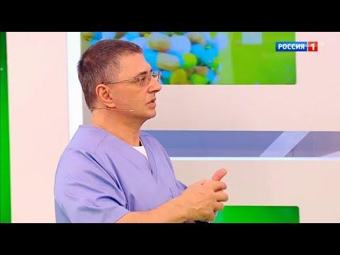 Сауна при повышенном давлении / Доктор Мясников
