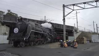 【4K HDR/VRメイキング】京都鉄道博物館 C62蒸気機関車ドームシアター