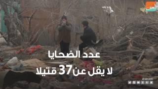37 قتيلا في تحطم طائرة شحن تركية