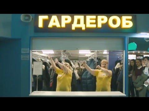 Танцевальный флешмоб в кинотеатре СИНЕМА ПАРК Ульяновск