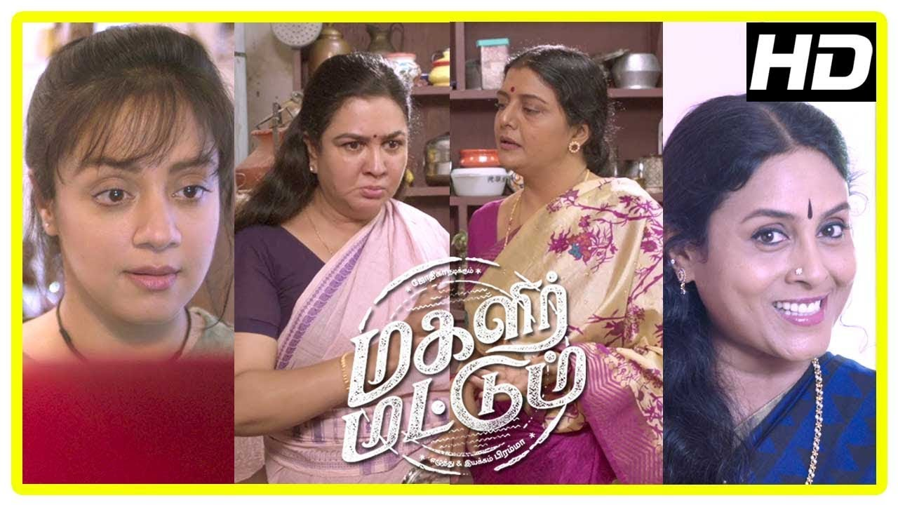 Magalir Mattum Movie Scenes   Jyothika finds Saranya ...