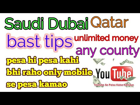 Saudi online $ money in saudi dubai online earn money Qatar  online money making in Arabia